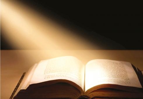 Campanha de Oração pela Fé